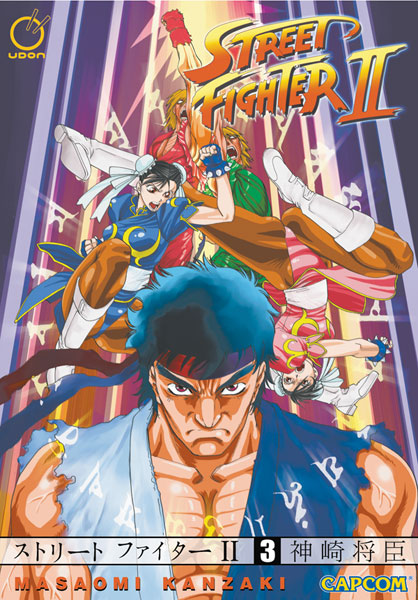 Image: Street Fighter II Vol. 03 SC  - Udon Entertainment Corp