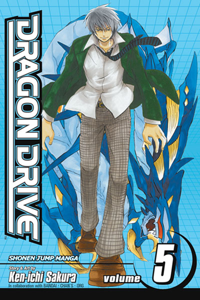 Image: Dragon Drive Vol. 05 SC  - Viz Media LLC