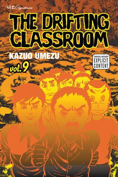 Image: Drifting Classroom Vol. 09 SC  - Viz Media LLC