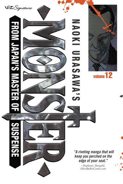 Image: Naoki Urasawa's Monster Vol. 12 SC  - Viz Media LLC