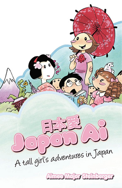 Image: Japan Ai - Tall Girl's Adventures in Japan SC  - Go Media Entertainment LLC