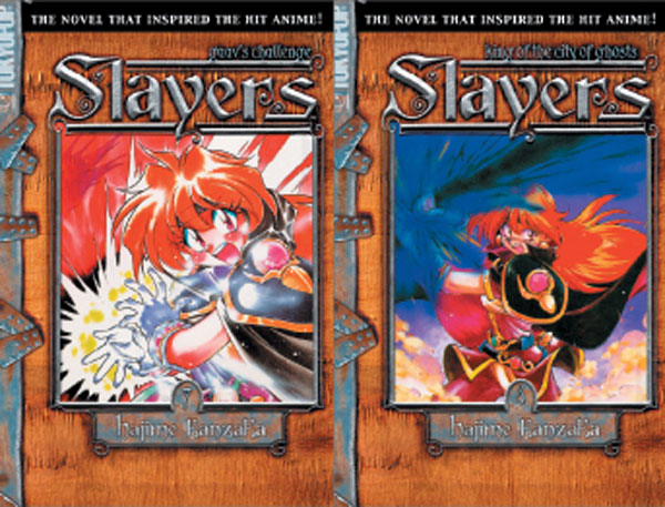 Image: Slayers  (Novel) Vol. 07 SC - Tokyopop