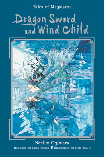 Image: Dragon Sword & Wind Child HC  - Viz Media LLC