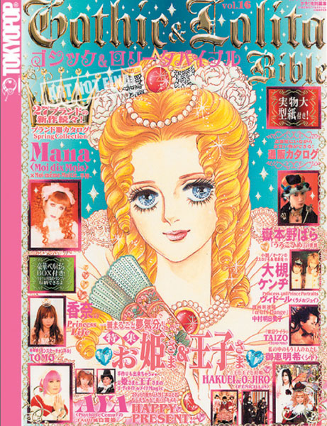 Image: Gothic and Lolita Bible Vol. 01 SC  - Tokyopop