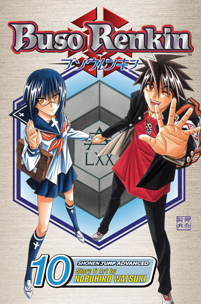 Image: Buso Renkin Vol. 10 SC  - Viz Media LLC