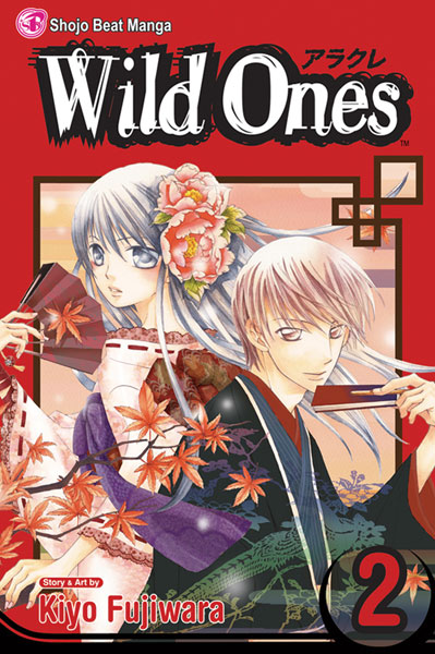 Image: Wild Ones Vol. 02 GN  - Viz Media LLC