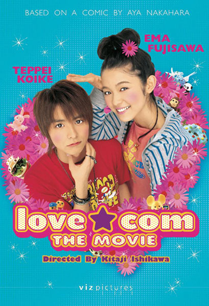Image: LoveCom the Movie  (DVD) -