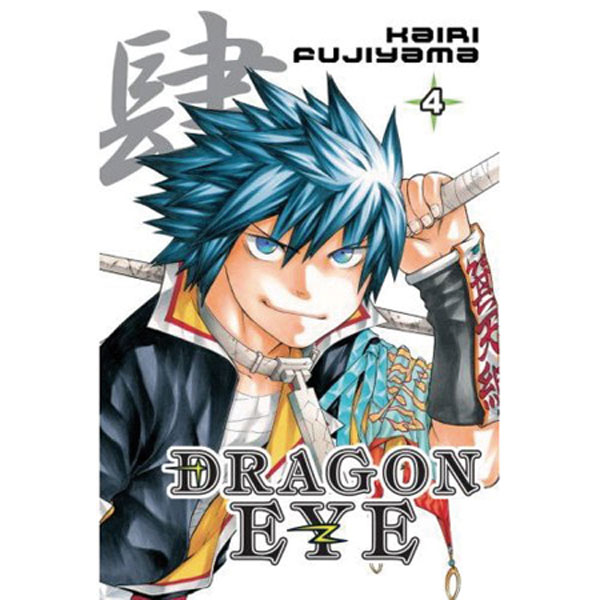 Image: Dragon Eye Vol. 04 SC  - Del Rey Manga