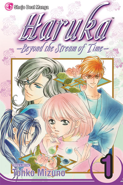 Image: Haruka: Beyond the Stream of Time Vol. 01 SC  - Viz Media LLC