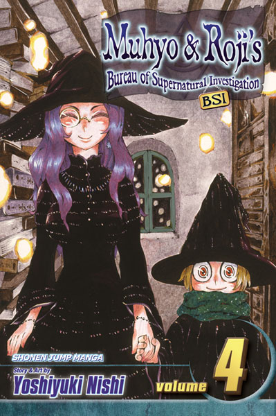 Image: Muhyo & Roji's Bureau of Supernatural Investigation Vol. 04 SC  - Viz Media LLC