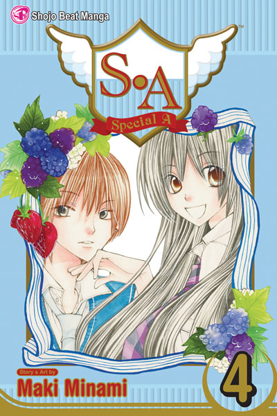 Image: S.A. Vol. 04 GN  - Viz Media LLC