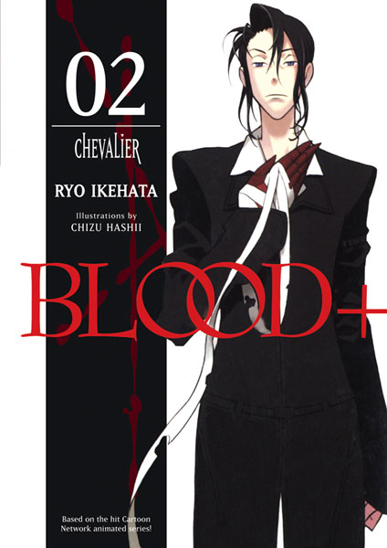 Image: Blood Plus Novel Vol. 02: Chevalier SC  - Dark Horse