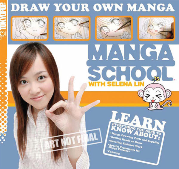 Image: Manga School with Selena Lin: Draw Your Own Manga SC  - Tokyopop