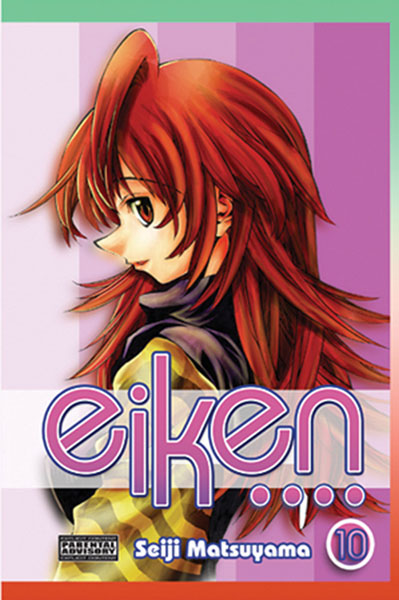 Image: Eiken Vol. 10 SC  - Anime Works Publications