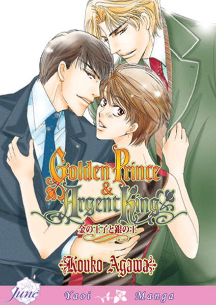 Image: Golden Prince & Argent King SC  - Digital Manga Distribution