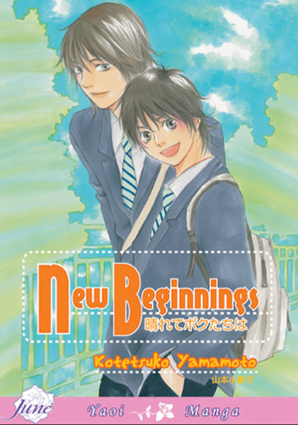 Image: New Beginnings SC  - Digital Manga Distribution
