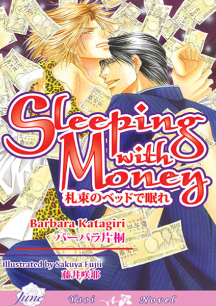 Image: Sleeping with Money SC  - Digital Manga Distribution