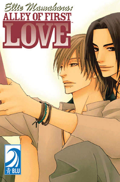 Image: Ellie Mamahara Alley of First Love SC  - Tokyopop