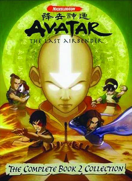 Image: Avatar: The Last Air Bender Complete Book 03 Collection  (DVD) -