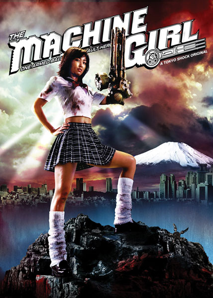 Image: Machine Girl  (DVD) -