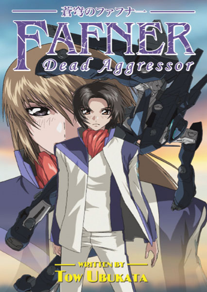 Image: Fafner Dead Aggressor Novel  - Digital Manga Distribution