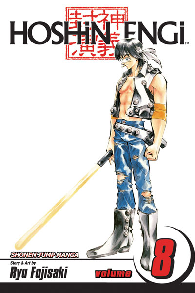 Image: Hoshin Engi Vol. 08 SC  - Viz Media LLC