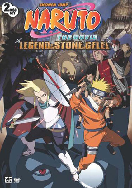 Image: Naruto The Movie: The Legend of the Stone of Gelel DVD  -
