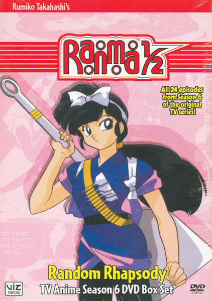 Image: Ranma 1/2: Ranma Forever - TV Anime Season 7 Box Set  (DVD) -