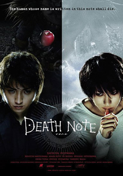 Image: Death Note  (DVD) -