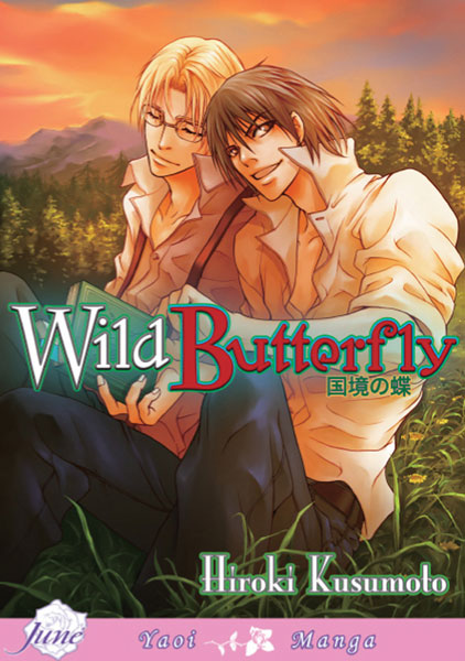 Image: Wild Butterfly SC  - Digital Manga Distribution
