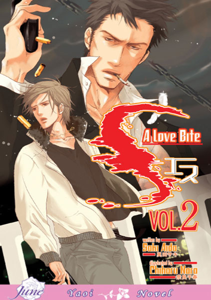 Image: S: A Love Bite Novel 2  (pb) - Digital Manga Distribution