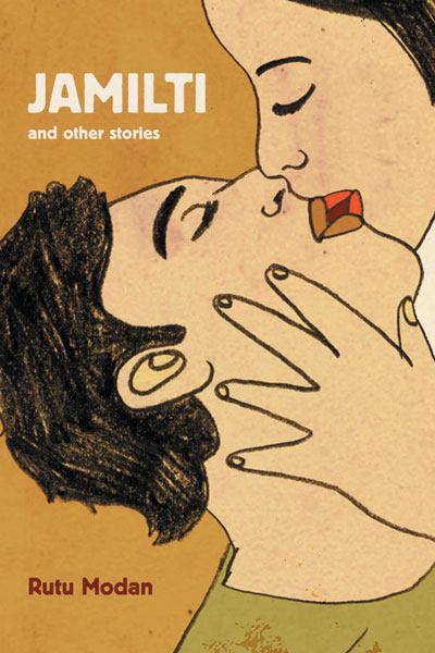 Image: Jamilti & Other Stories HC  - Drawn & Quarterly