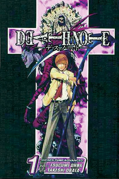 Image: Death Note Collector's Edition HC  - Viz Media