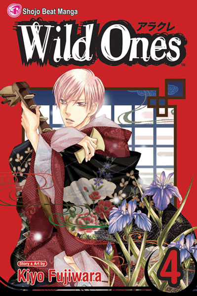 Image: Wild Ones Vol. 04 SC  - Viz Media