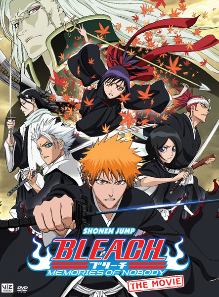 Image: Bleach the Movie: Memories of Nobody DVD  -