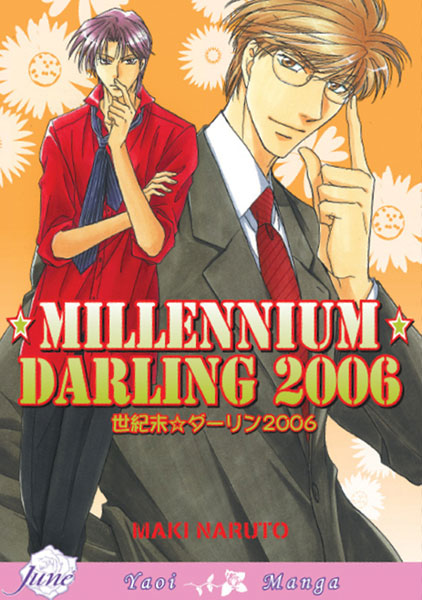 Image: Millennium Darling 2006 GN  - Digital Manga Distribution