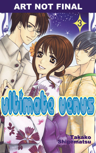 Image: Ultimate Venus Vol. 03 GN  - Go Comi!