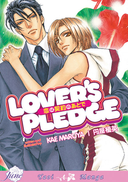 Image: Lover's Pledge SC   - Digital Manga Distribution