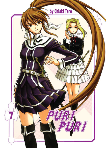 Image: Puri Puri Vol. 07 SC  - DR Master Publications Inc