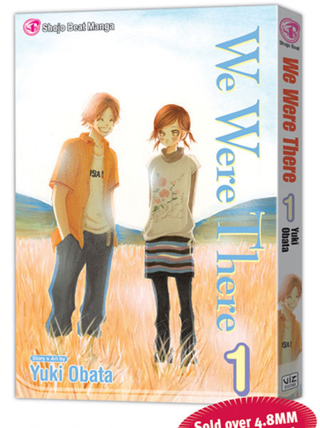 Image: We Were There Vol. 01 SC  - Viz Media LLC