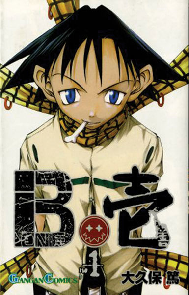 Image: B. Ichi Vol. 01 SC  - Yen Press