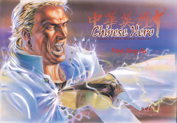 Image: Chinese Hero Vol. 08: Tales of the Blood Sword SC  - DR Master Publications Inc
