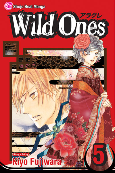 Image: Wild Ones Vol. 05 GN  - Viz Media LLC