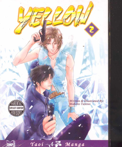 Image: Yellow Vol. 02 SC  - Digital Manga Distribution