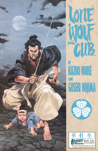 Image: Lone Wolf and Cub #41 - First Comics