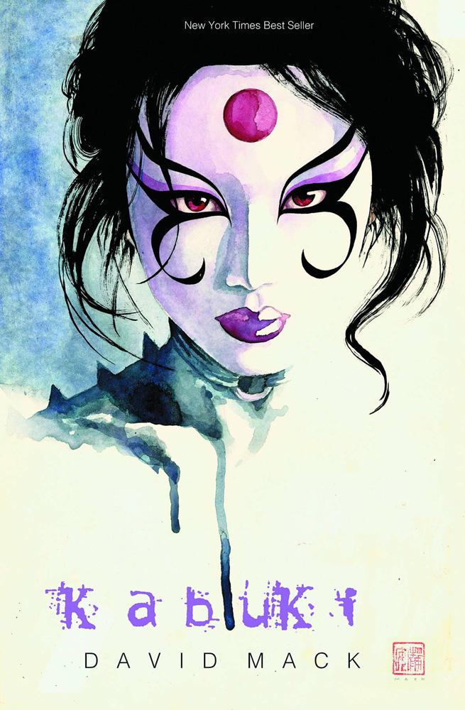 Kabuki Library Edition Volume 1