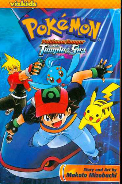 Image: Pokémon: Ranger & the Temple of the Sea SC  - Viz Media LLC