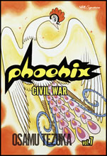 Image: Phoenix Vol. 07 SC  - Viz Media LLC