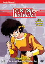 Image: Ranma 1/2: Hard Battle TV Anime Season 3 Box Set  (DVD) -