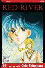 Image: Red River Vol. 19 SC  - Viz Media LLC